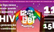 12ª Parada da Diversidade e do Orgulho