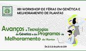 XIII Workshop de Férias